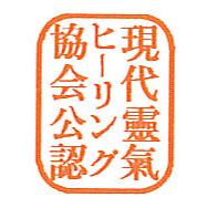 gendai_reiki_symbol